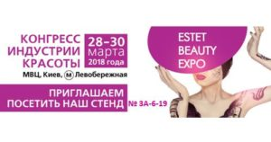 Estet Beauty Expo