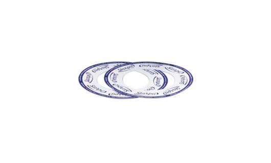 Starpil Картонные защитные кольца для банок 50 шт. по специальной цене