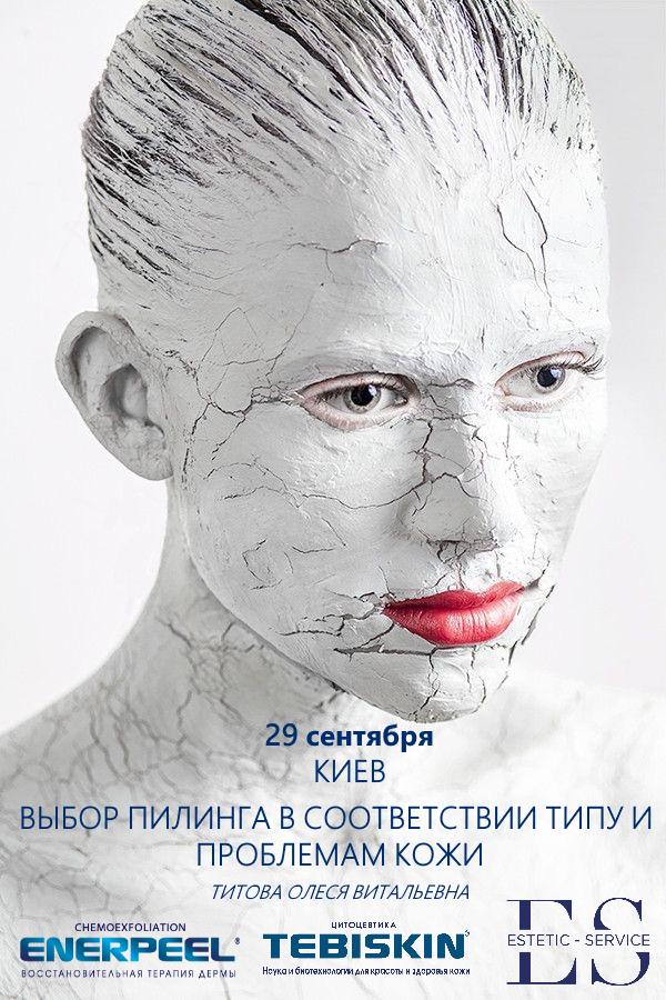 Single post image